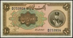 Iran 10 Rials banknote 1932 Reza Shah Pahlavi Cyrus The Great, Money Notes, Paisley Art, Persian Culture, Iranian Art, Old Money, Alexander The Great, Eastern Europe, Postage Stamps