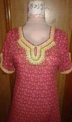 Gold Flower Girl Dresses, Girls Dresses, Gala Design, Neck Designs For Suits, Kurta Neck Design, Muslim Women Fashion, Kurti Neck, Crochet Slippers, Satin Dresses