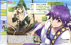 Magi: Adventure of Sinbad (マギ シンドバッドの冒険)Yunan and Sinbad look ready for adventure in the latest Animedia Magazine (Amazon US | JP) spread for the series–which is streaming on Netflix–illustrated by key animator Yuuki Nakano (中野ゆうき).