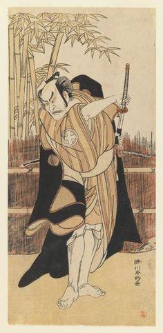 Brooklyn Museum - The Actor Otani Hiroemon III - Artist Katsukawa Shunkō