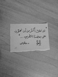 عبارات ♥ quotes