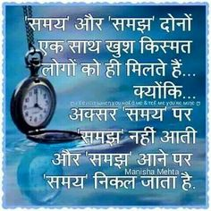 41 Best Hindi Shayari Images Quotations Quote Manager Quotes