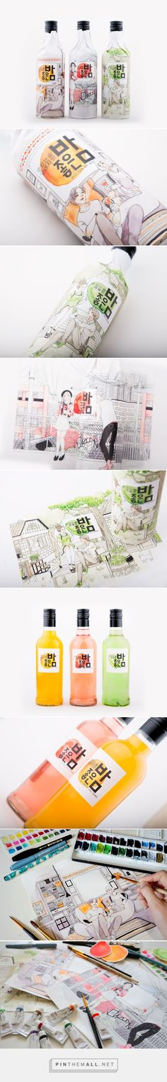 Branding, illustration and packaging for '좋은 밤'이 라는 소주. Soju by Unblvbl on Behance by Timur Saberov Nizhny Novgorod, Russia curated by Packaging Diva PD. Soju (소주) - Korean beverage, grain distillate strength from 20 to 45%, usually used in its pure form, but in recent years it has increasingly become an ingredient for cocktails.