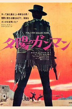 In the Wild West, a murderous outlaw known as El Indio (Gian Maria Volonte) and his gang are terrorizing and robbing the citizens of the region. With a bounty on El Indio's head, two bounty hunters, Monco (Clint Eastwood) and Col. Douglas Mortimer (Lee Van Cleef), come to collect the prize. Upon their first meeting, the two men view each other as rivals, but they eventually agree to become partners in their mutual pursuit of the vicious criminal.  Title: For a Few Dollars More Actor…