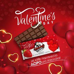 στη Mammas Pizza σου κάνουμε δώρο 🎁 μία απολαυστική σοκολάτα με κάθε σου παραγγελία! Γεύση φράουλας και γιαουρτιού για μία νότα δροσιάς! ♥️ Happy Valentine's Day ♥ #serres #mammaspizza #happyvalentinesday Neon Signs
