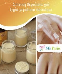Facial Care, Soap, Health, Health Care, Healthy, Face Care, Soaps, Spa Facial, Salud