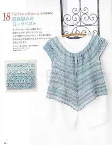 Japanese book and handicrafts - Top-Down Knitting NV 70185 2013 Crochet Tunic, Crochet Clothes, Knit Crochet, Top Down, Hippie Crochet, Knit Art, Japanese Books, Crochet Magazine, Crochet Books