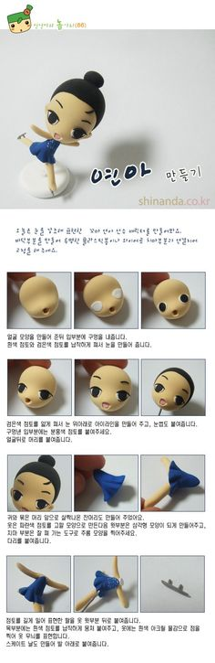 Girl Polymer Clay Tutorial