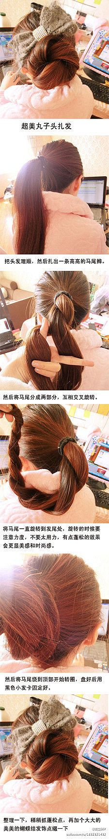 This is super cute. .... I'd probably need a bunch of hair extensions to do this, but !!! 8) !!!