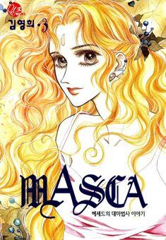 Shoujo, Disney Characters, Fictional Characters, Aurora Sleeping Beauty, Female, Disney Princess, Art, Art Background, Kunst