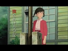 """[MT/1080pHD] The latest trailer for """"From Up On Poppy Hill"""" (AKA Kokuriko-zaka kara).   From up on Poppy Hill is a 2011 Japanese animated drama film directed by Gorō Miyazaki, written by Hayao Miyazaki and Keiko Niwa and produced by Studio Ghibli. The film is based on the manga series of the same name by Tetsuo Sayama and Chizuru Takahashi.     ..."""