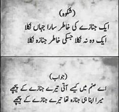 677 Best Alone Life Images In 2019 Urdu Poetry Urdu Quotes Poetry