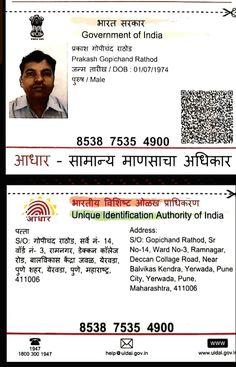 Aadhar Card, Author, Writers