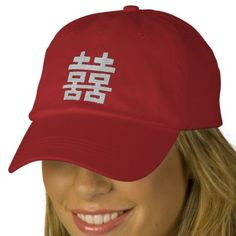 Double Happiness Chinese Wedding Embroidered Baseball Cap   #Ricaso
