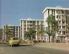 Baily Road Officers' Quarter. Baily road, Dhaka. Early (1980s)