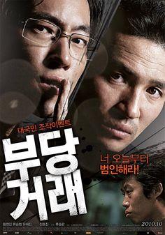 The Unjust / Unfair Dealings (2010) Korean Movie - Action Thriller