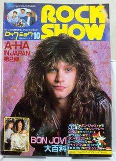 Rock Show Oct/1987 Japanese Music Magazine A-HA/BON JOVI/MOTLEY CRUE/PETE BURNS