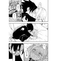 Doujinshi - Omnibus - NARUTO / Sasuke x Sakura (命短シ恋セヨシノビ再録集) / mistworld. Naruto Art, Naruto And Sasuke, Anime Naruto, Manga Anime, Sasusaku Doujinshi, Boruto, Sasusaku Lemon, Naruto Couples, Anime Couples