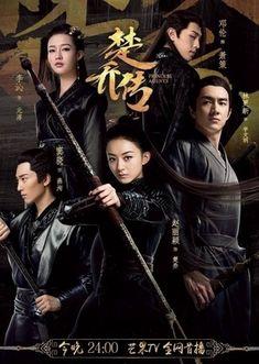 Princess Agents Kdramas To Watch, Movies To Watch, Ver Drama, Princess Agents, Zhao Li Ying, Chinese Movies, Chinese Actress, Period Dramas, Drama Movies