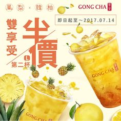 Food Poster Design, Menu Design, Food Design, Food Branding, Food Packaging Design, Restaurant Menu Template, Menu Restaurant, Tea Bar Menu, Food To Go