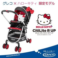 F/S Hello Kitty LMT Model GRACO CitiLite R UP Baby Stroller Buggy Push Chair #HelloKittyGRACO