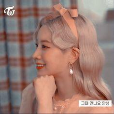 Nayeon, Aesthetic Themes, Kpop Aesthetic, Cute Girls, Cool Girl, Twice Fanart, Twice Dahyun, One In A Million, Every Girl
