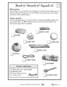 Bend it! Stretch it! Squash it! - Worksheets & Activities | GreatSchools