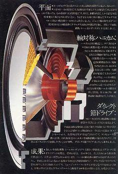 sb-10-woofer-in.jpg (370×547)