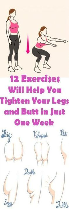The exercises we're going to present to you below will help you get the body you deserve and the best thing about them is that these exercises can be done at the comfort of your home and will take only 15 minutes of your time.