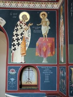 Church Interior, Byzantine Icons, Orthodox Icons, Large Art, Art And Architecture, Christianity, Religion, Creatures, Photography