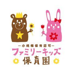 ファミリーキッズ保育園ロゴキャラクター