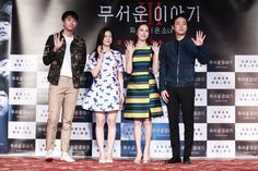 """[Video + Photos] Added special trailer and showcase images for the upcoming #koreanfilm """"Horror Stories 3"""""""