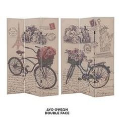 FABRIC SCREEN BIKE 120X2X180 (DOUBLE SIDE )
