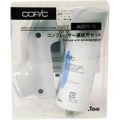 COPIC Airbrush Kit, ABS-3 -
