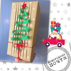 Merry Christmas, Christmas Ornaments, Advent Calendar, Holiday Decor, Instagram Posts, Home Decor, Merry Little Christmas, Decoration Home, Room Decor