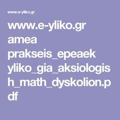 www.e-yliko.