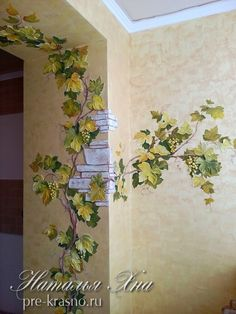 Wall Art Designs, Paint Designs, Wall Design, Plaster Art, Plaster Walls, Faux Painting, Stencil Painting, Mural Wall Art, Room Paint