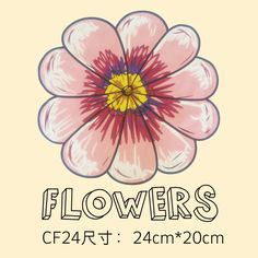 New 10PCS/1Lot Heat Transfer Fashion Flower Iron On Patches  DIY  Clothes T-shirt Brand  Logo Patch Applied #Affiliate