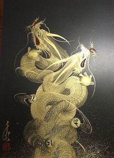 一筆龍 作品集 Japanese Animals, Japanese Koi, Japanese Dragon, Chinese Dragon, Chinese Art, Fantasy Kunst, Fantasy Art, Chromatic Dragon, Types Of Dragons