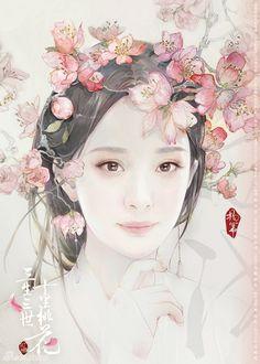 High Goddess Bai Qian, Queen of Qing Qiu, future Heavenly Empress. LOVE!!!!