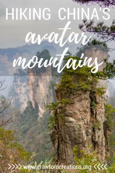 Wulingyuan Scenic Area: Hiking China's Avatar Mountains - Cajsa Holm - Pin To Travel China Travel Guide, Asia Travel, Shanghai, Moving To China, Peking, Zhangjiajie, Vacations To Go, Best Hikes, World Heritage Sites