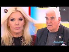 Ο χειμαρρώδης και γοητευτικός Κώστας Πρέκας στην Αννίτα Πάνια (Annitagr 22/10/16) http://youtu.be/_8dUH9t2Jys