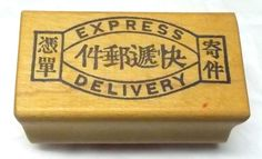 Ivory Coast Trading Poste Asian rubber stamp Express Delivery wood mounted vtg #IvoryCoastTradingPoste #WordsPhrases
