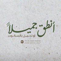 تويتر عاشق الدياثة Hassen280717313 Islamic Quotes Life Quotes Words