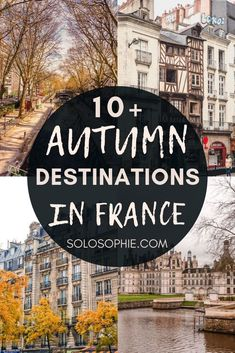 Golden leaves, crisp mornings, and all the beautiful scenery: fall may well be my favourite time to explore France.