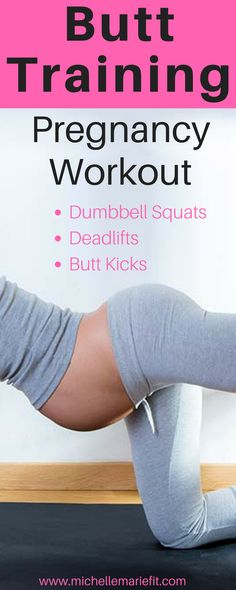 butt training pregnancy workout