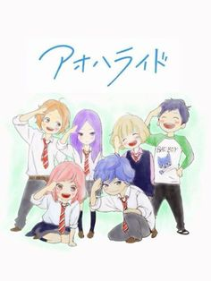 ao haru ride fan art - Google Search