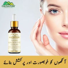 Brightens & illuminates the Eye Reduces Puffiness Brightens Dark Circles Minimize Eye Bags Reduce Wrinkles Minimize Eye Spots Remove Dark Circles Treat Puffiness #ChiltanPure #Treatpuffiness #skincare #ReduceWrinkles Under Eye Bags, Crows Feet, Eye Serum, Dark Circles, Cellulite, The Cure, Perfume Bottles, Skin Care, Pure Products