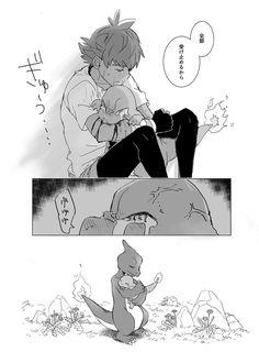 Fan Art Pokemon, Old Pokemon, Pokemon Manga, Pokemon People, Pokemon Comics, Cute Pokemon, Anime Manga, Pokemon Fusion, Pokemon Names