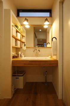 51 ideas home plans design bathroom H Design, Plan Design, House Design, Bathroom Interior Design, Modern Interior Design, Muji Home, Barn Kitchen, Home Icon, Trendy Home